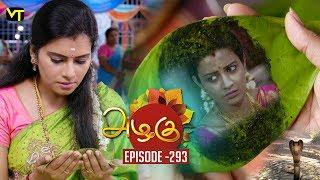 Azhagu - Tamil Serial | அழகு | Episode 293 | Sun TV Serials | 03 Nov 2018 | Revathy | Vision Time