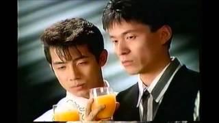 ジョインジュースCM1990年山田雅人・森脇健児