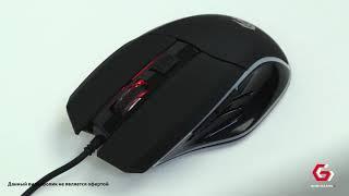 Мышь проводная игровая GEMBIRD MG-500, USB, 5 кнопок + 1 колесо-кнопка, оптическая, черная
