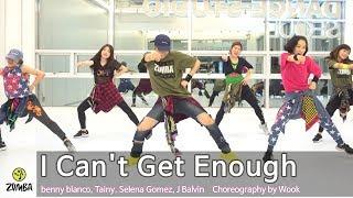 I Can't Get Enough - benny blanco / J Balvin  / Tainy / Selena Gomez / Dance / Choreography / Zumba®