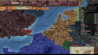 Сетевая партия Victoria II - Лягушандия и нарушенные правила pt3