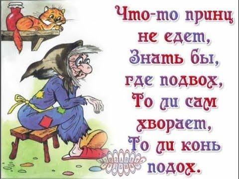 Палиенко а женское счастье