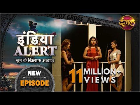 Download India Alert New Episode 209 Khunkhar Aurten Dangal
