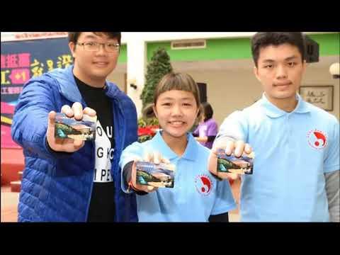 2018臺灣燈會在嘉義 志工服務成果影片
