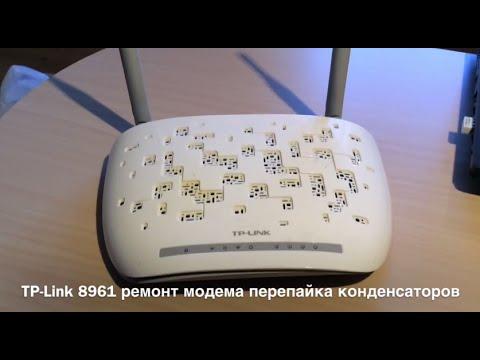 TP-Link 8961 ремонт модема перепайка конденсаторов