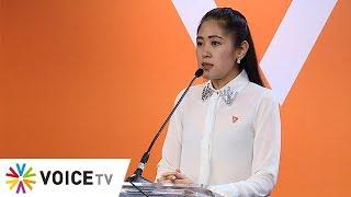 Talking Thailand - 'ช่อ' ฟ้อง 'ปารีณา' ฐานหมิ่นประมาท ไม่ใช้ พ.ร.บ.คอมฯ
