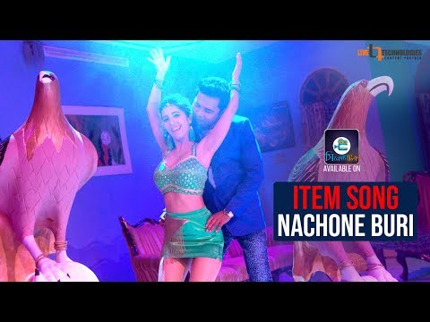 Nachone Buri (Item Song)  | Naila Nayem | Bodiul Alam Khokon | Ondhokar Jogot Movie 2019