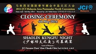 preview picture of video '2014 JCI Malaysia Area Peninsular North Convention Closing Ceremony 马来西亚国际青年商会半岛北区大会闭幕晚宴'