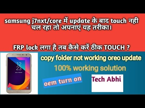 SAMSUNG J7nxt/core touch not working after update|oem on/frp solve