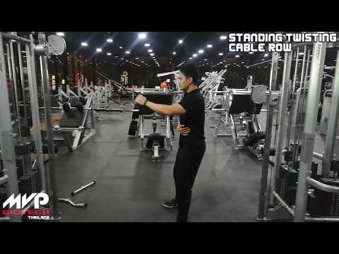 How to | Standing Twisting Cable Row
