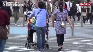 近畿地方各地で今年最高気温を観測舞鶴では31.4度にTHEPAGE大阪