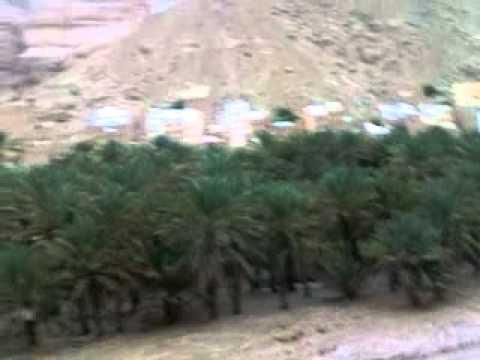 سيول وادي دوعن القوية