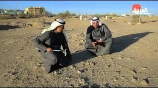 على خطى العرب – 2 || مدينة الأخدود ||