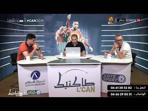 العرب اليوم - شاهد : تحليل مباراة كوت ديفوار وجنوب أفريقيا