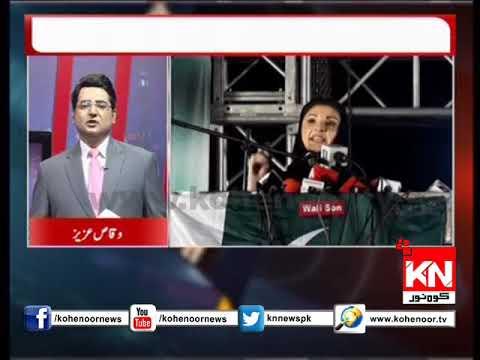 Top Story @7 16 05 2018 NAB Chairman ki Qaima Kamytti me paishi se mazrat.