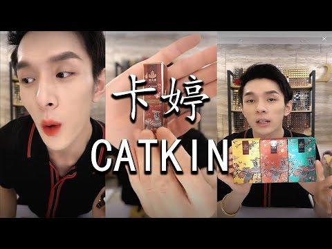 李佳琦 - 卡婷(CATKIN)系列 | 138 | 139 | 140