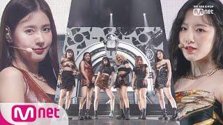 [KCON 2019 THAILAND] (G)I-DLE - Uh-OhㅣKCON 2019 THAILAND × M COUNTDOWN