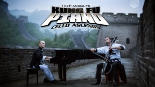 Kung Fu Piano: Cello Ascends - The Piano Guys (Wonder of