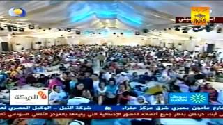 تحميل و مشاهدة جمال فرفور - الصيدة MP3
