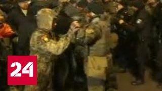 Три года после Майдана: радикалы жгут покрышки в центре Киева