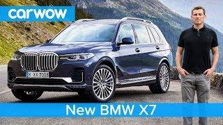 BMW X7 (G07) 2018 - dabar
