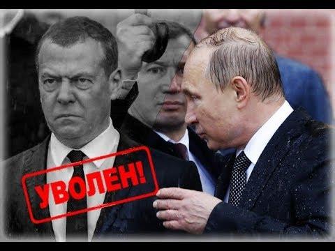 ЧТО ЗА КИДАЛОВО? Обращение к Путину по поводу увеличения пенсионного возраста