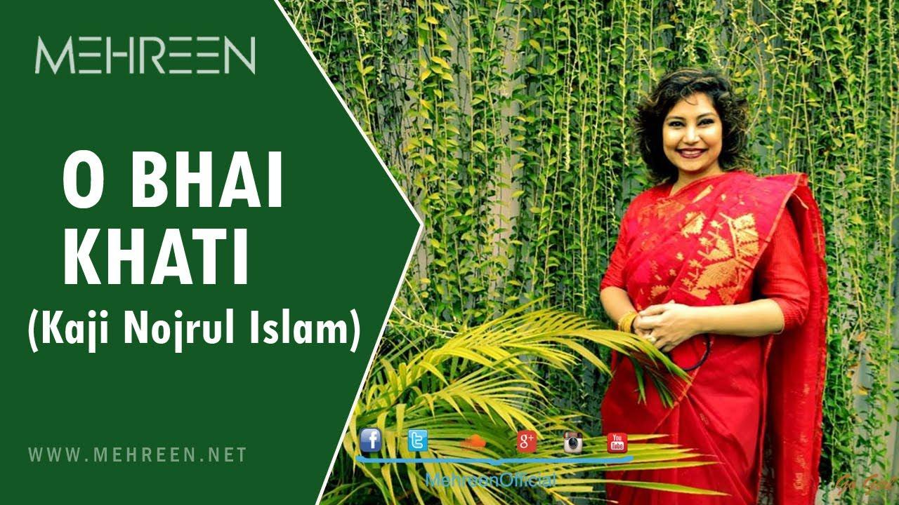 O Bhai Khati | Mehreen