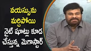 mega star fb