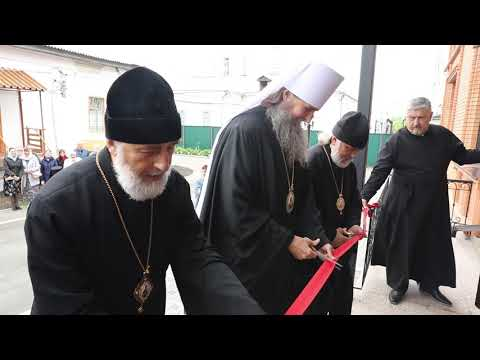 Митрополит Даниил возглавил церемонию открытия просветительского центра Шадринской епархии