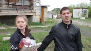 Таежный микрорайон, Комсомольск-на-Амуре
