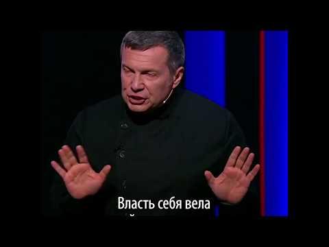 Как федеральные СМИ рассказали о протестах в Москве