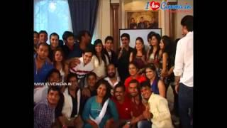 Aur Pyar Ho Gaya Serial Grand Party