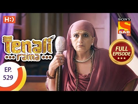 Tenali Rama - Ep 529 - Full Episode - 12th July, 2019