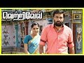 Vetrivel Tamil Movie | scenes 11
