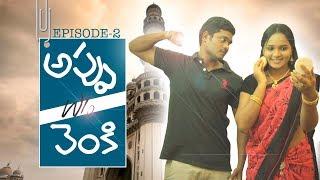 Appu wife of Venky telugu latest web series II Episode-2 II Red Chillies II
