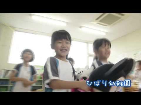 Hibari Kindergarten