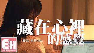 華語好聽推薦【EHP Music Channel】[04-17*]