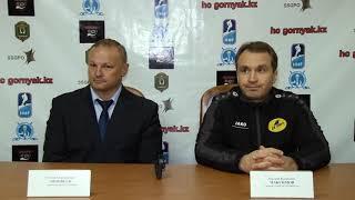 Пресс-конференция матчей «Горняк» - «Темиртау» 19 12 18