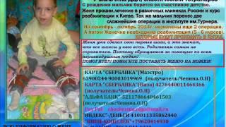 Женя Кувшинов г. Новосибирск (новое видео)