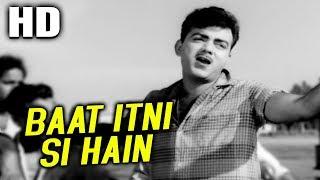 Baat Itni Si Hain   Mohammed Rafi   Beti Bete 1964 Songs