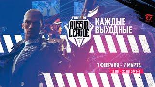 Free Fire Russia League Season 1   День 7