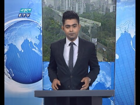 09 AM News || সকাল ০৯টার সংবাদ || 15 April 2021 || ETV News