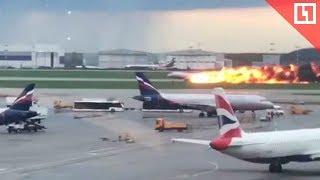 41 человек погиб в результате ЧП с самолетом в Шереметьево