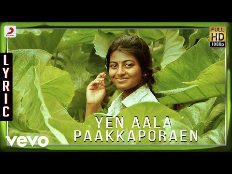 Kayal - Yen Aala Paakkaporaen Lyric | Anandhi, Chandran | D. Imman