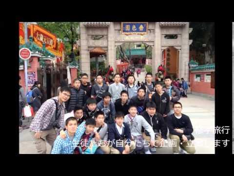 中村学園三陽中学校・高等学校2015
