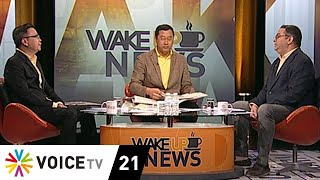 Wake Up News 15 กรกฎาคม 2562