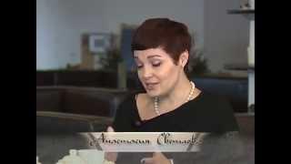 Женщина в профиль: Анастасия Светлова