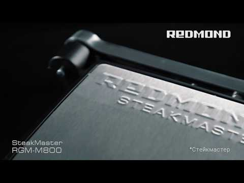 Гриль SteakMaster REDMOND RGM-M800 жарит по-настоящему!