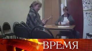 С.Собянин уволил главу управы Ново-Переделкино за«грубейшие нарушения» при подготовке квыборам.