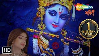 New Krishna Janmashtami Song | Rang De   - YouTube